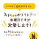web_news180305